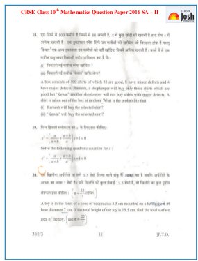 CBSE-CBSE Class 10 Mathematics Question Paper SA ‒ II 2016