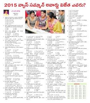 AP Bhavitha-24-03-2016