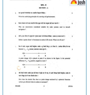CBSE-CBSE Class 12 Physics Question Paper 2016