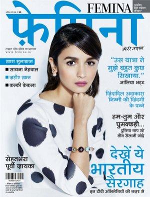 Femina Hindi-FEMINA HINDI APRIL-2016