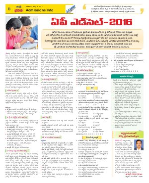 AP Bhavitha-31-03-2016