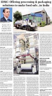 Start up India - Start up Gujarat-Make in India - Make in Gujarat