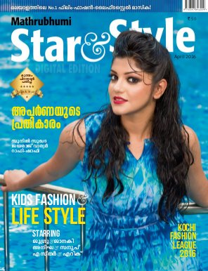 Star & Style-Star & Style-2016 April