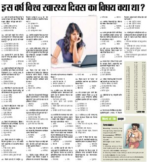 Career Path,Career Goals,Growth and Development Magazine - Inext Live Jagran-13-04-16