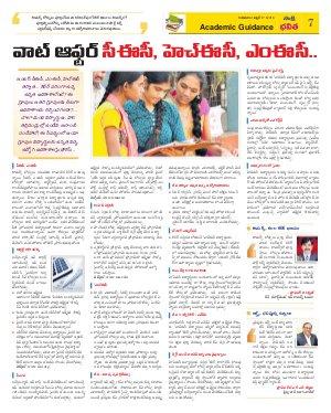 AP Bhavitha-07-04-2016