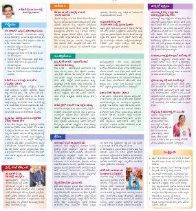 TG Bhavitha-07-04-2016