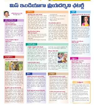 AP Bhavitha-14-04-2016