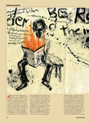Mathrubhumi Weekly-Weekly-2012 December 30