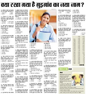 Career Path,Career Goals,Growth and Development Magazine - Inext Live Jagran-20-04-16