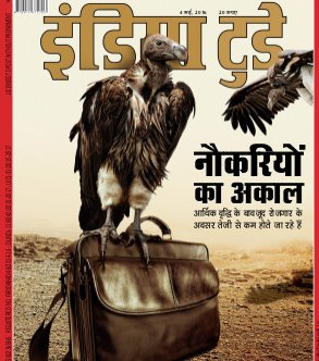 India Today - Hindi-India Today Hindi-04th May 2016