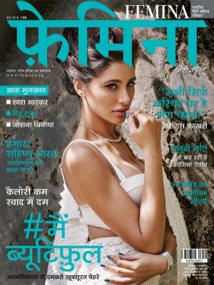 Femina Hindi-FEMINA HINDI MAY 2016
