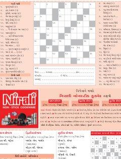 Chitralekha Gujarati-Chitralekha Gujarati - May 09, 2016