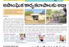 Guntur Amaravathi Constituencies-01-05-2016