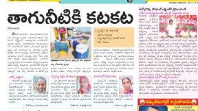 Guntur Amaravathi Constituencies-02-05-2016