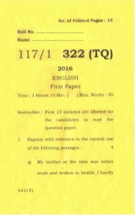UP Board-UP Board Class 12 English First Question Paper Set‒1 2016