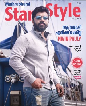 Star & Style-Star & Style-2016 May