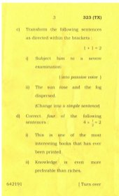 UP Board-UP Board Class 12 English Second Question Paper Set‒1 2016