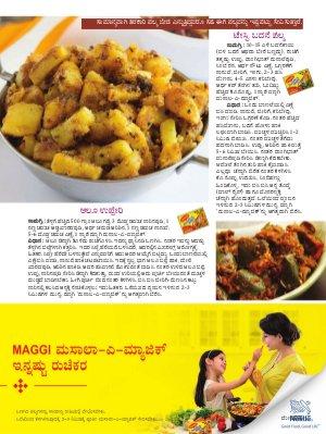 Grihshobha Kannada-May 2016