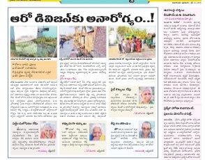 Guntur Amaravathi Constituencies-04-05-2016