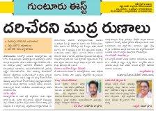 Guntur Amaravathi Constituencies-07-05-2016
