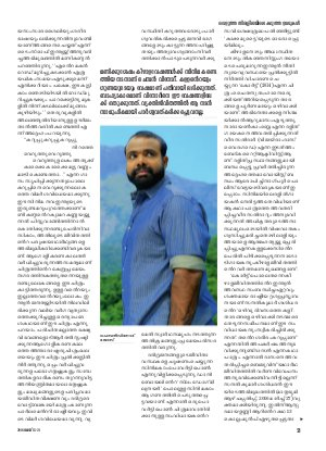 Mathrubhumi Weekly-Weekly-2016 May 15