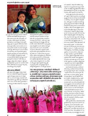 Mathrubhumi Weekly-Weekly-2016 May 15