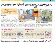 Guntur Amaravathi Constituencies-10-05-2016