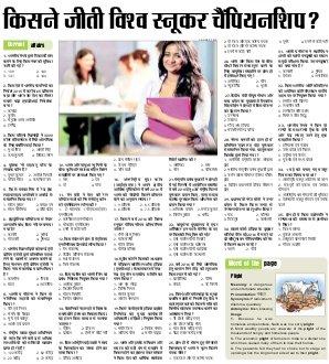 Career Path,Career Goals,Growth and Development Magazine - Inext Live Jagran-11-05-16