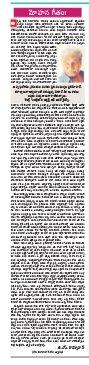 Andhra Pradesh-24.12.2015