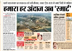 Lucknow Hindi ePaper, Lucknow Hindi Newspaper - InextLive-25-05-16