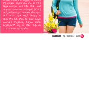 Tollywood-Tollywood September 2011 Volume 8 Issue 9