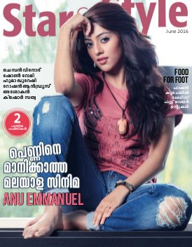 Star & Style-Star & Style-2016 June