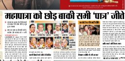 Lucknow Hindi ePaper, Lucknow Hindi Newspaper - InextLive-12-06-16
