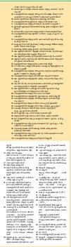 Thozhil Vartha-Thozhilvartha-2016 June 16