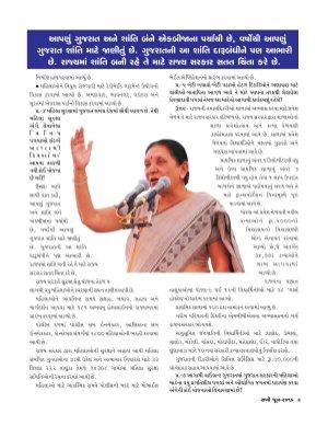 Sakhi-JUNE ISSUE