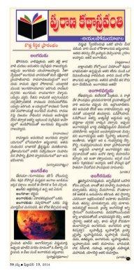 Navya Weekly-12.02.2014