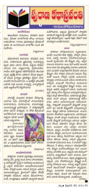 Navya Weekly-19.02.2014