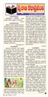 Navya Weekly-26.02.2014