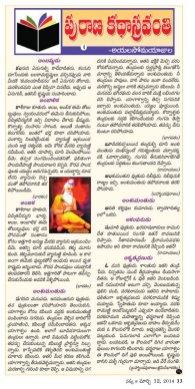 Navya Weekly-05.03.2014