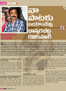 Tollywood-Tollywood January 2012 Volume 9 Issue 1