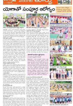 Warangal City-22-06-2016