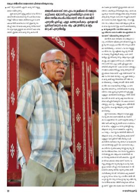 Mathrubhumi Weekly-Weekly-2016 July 3