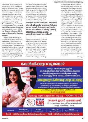 Mathrubhumi Weekly-Weekly-2016 July 3