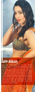 Tollywood-Tollywood May 2012 Volume 9 Issue 5