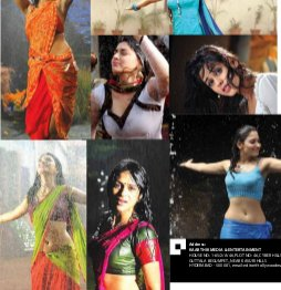 Tollywood-Tollywood July 2012 Volume 9 Issue 7