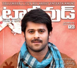 Tollywood-Tollywood December 2012 Volume 9 Issue 12