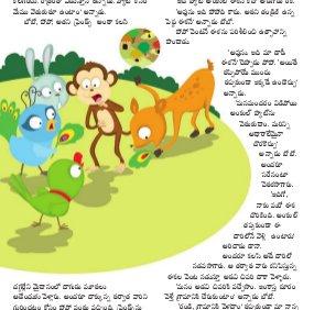 Champak Telugu-July 2016
