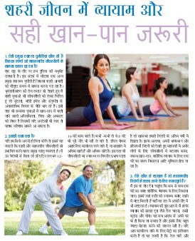 Good Health-Good Health Jul-Sep-2016