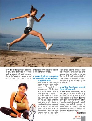 Good Health-Good Health Jul-Sep-2016