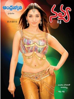 Navya Weekly-18.04.2012